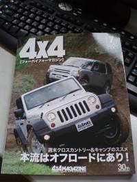 P5260001_41