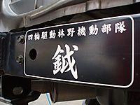 P82200041