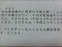 Cimg0002
