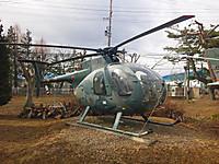 Sbsh0014